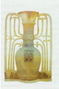 Alabaster jar for essential oil found in King Tut's tomb